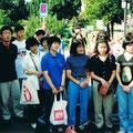 1995 Frauengruppe