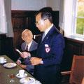 1982 BM Riedl und Kurita-san