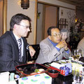 2005 Hr. Gedaschko, Kurita-san, im Shiki HH