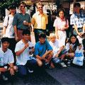1994 Gasteltern mit Gästen