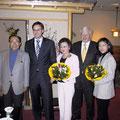 2005 Ehepaar Kurita, Hr. Gedaschko, Fr. Sato, Bodo