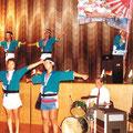 1985 Deutsch-japanischer Abend