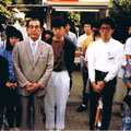 1986 Delegationsleiter Kazuo Daigon mit Yoko