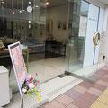 入口です。きれいなお花の装飾ありがとうございます!
