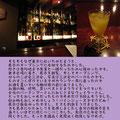 1町田にて