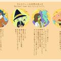 ハロウィンの世界