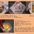 4中華街にて-食べ物
