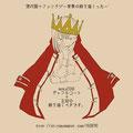 ダッフルと王冠