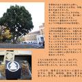 5上野にて