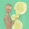 世羅の幸水梨