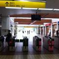 三ツ境駅の改札を出たら左手方向です