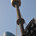 Sydney Tower in Downtown