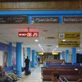 Flughafen Mahé - beim Gate