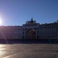Russland - St. Petersburg