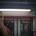 Anzeige im MTR-Train