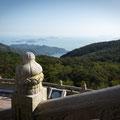 beim Big Buddha - Aussicht zur Südküste von Hong Kong Island