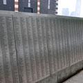 Ellis Island - Einwanderermuseum, Wall of Honor