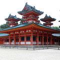 In Kyoto gibt es mehr als 2'000 Schreine und Tempel.