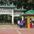 Chinesischer Garten, für uns eher enttäuschend.