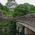 Das Stadtschloss von Osaka ist ein imposanter Bau aus dem 17. Jahrhundert.