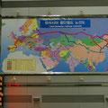 Irgendwann wird - hoffentlich - der Traum war, von Seoul bis nach Portugal mit dem Zug fahren zu können.