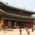 Eingang zum Changdeokgung Palast.