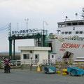 Mit der Fähre von Toba nach Iragomisaki.