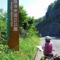 Es gibt in Japan mehr als 60 Nationalparks.