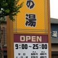 Ja, ja, in Japan hat der Tag 25 Stunden!