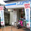 Lawson hat sehr guten Bohnenkaffee - wann immer möglich legen wir am Morgen und am Nachmittag eine Pause ein.