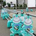 Absperrungen haben in Japan viele Gesichter.