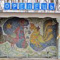 Das sehen wir öfter: Bushaltestelle mit schönem Mosaik.