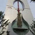 An diesem Haus mitten in Osaka gibt es sogar eine Kletterwand.