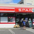 SPAR auch in Japan!