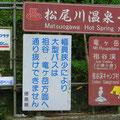 Hier gibt es heisse Quellen, wie oft in Japan.