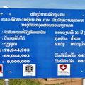 Die Schweiz engagiert sich auch in Laos.