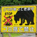 Auf Hokkaido gibt es Braun- und Schwarzbären. Nie Abfall wegwerfen.
