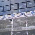 施工実績:江戸川区総合体育館