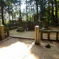 十七士の墓