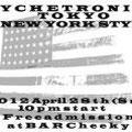 Psychetronica Tokyo - In New York Style - Artwork by DJ URI
