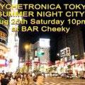 Psychetronica Tokyo - Summer Night City - Artwork by DJ URI