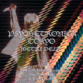 Psychetronica Tokyo - Metal Delic - Artwork by Junpey Yokoyama