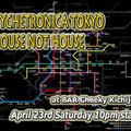 Psychetronica Tokyo - House Not House - Artwork by Hironari Monomi