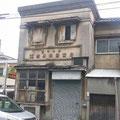 看板建築・台東区