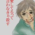 戸川純のアレ