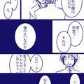 超岱 笑う 2