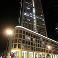 Frankfurt am Main - Innenstadt - Bockenheimer Landstr. / Bockenheimer Anlage - UBS Bankentower