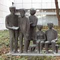 Frankfurt Gallus - Denkmal beim alten Ordnungsamt Schwalbacher Str. / Mainzer Landstr.