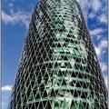 Frankfurt am Main - Gutleutviertel - Westhafen Tower