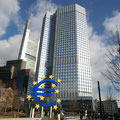 Frankfurt am Main - EZB - Willy-Brandt-Platz